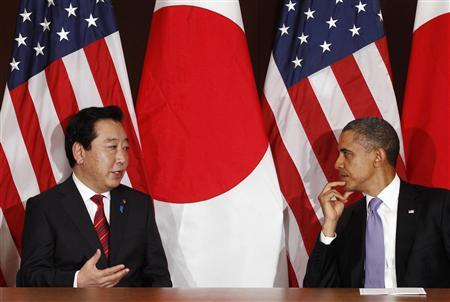 Japan_Obama_Abduction