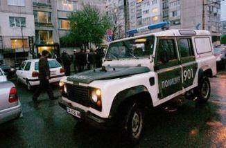 Kidnap_Bulgaria