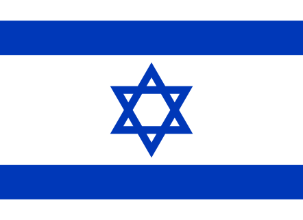 2000px-flag_of_israel-svg