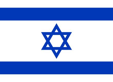 2000px-flag_of_israel-svg