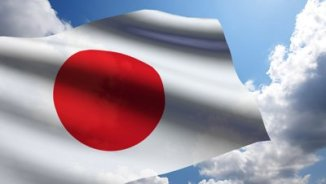japan2bwaving2bflag