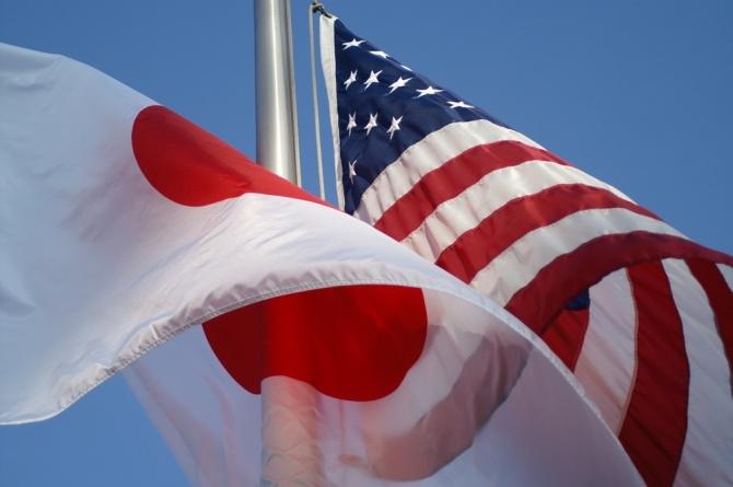 Japanese-American-Flag